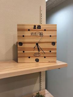 世界にひとつだけの『時計』